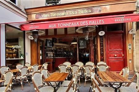 Aux Tonneaux des Halles, Bar Paris Les Halles #0
