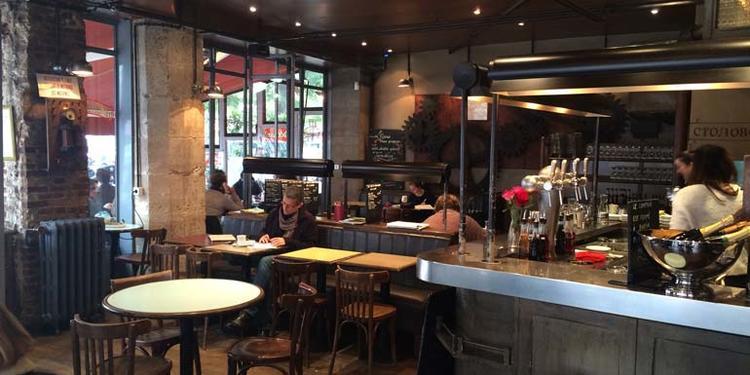 L'usine de Charonne, Bar Paris  #0