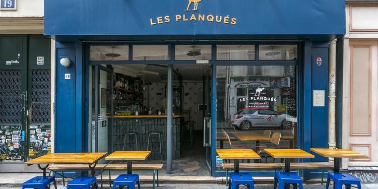 Les Planqués, Bar Paris Oberkampf #0