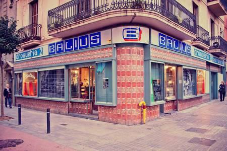 Balius Bar Gastrococtelería, Sala de alquiler Barcelona El Poblenou #0