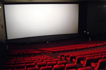 Le Cinéma Gaumont Chessy, Salle de location Chessy  #0