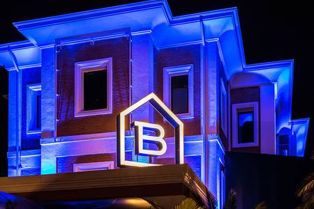 Blackhaus Madrid, Sala de alquiler Madrid Carretera de La Coruña #0
