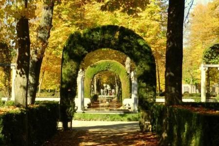 Jardines Aranjuez, Sala de alquiler Madrid Jardines Aranjuez #0