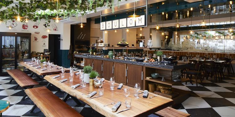 Boulom, Restaurant Paris Jules Joffrin #0