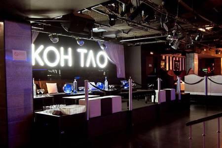 Koh Tao discoteca madrid, Sala de alquiler Madrid Hispanoamérica #0