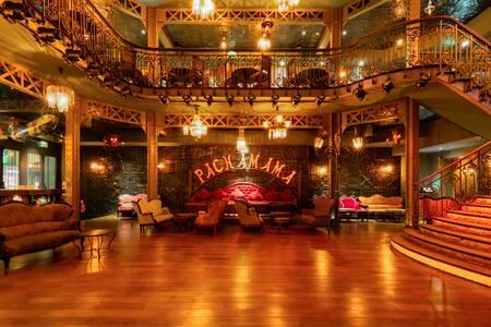 Le Pachamama, Salle de location Paris Bastille #0