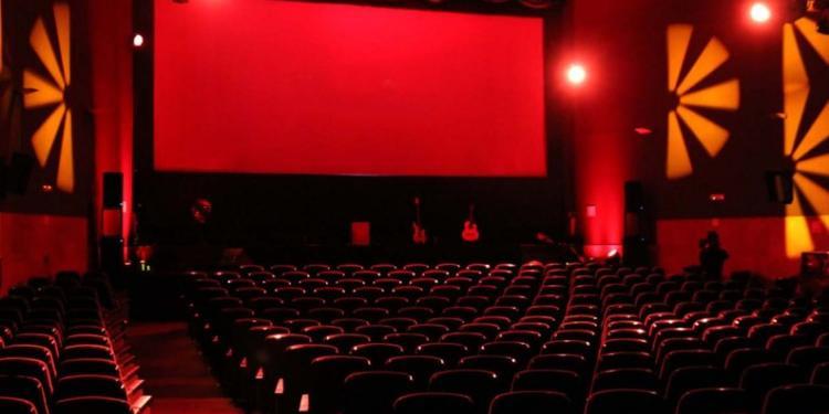 Cine de la Prensa de Madrid, Sala de alquiler Madrid Centro  #0