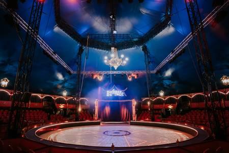 Le Cirque Bormann, Salle de location Paris Javel #0