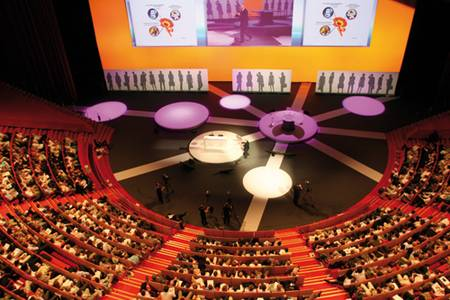 Centre De Congrès De Lyon, Salle de location Lyon  #0