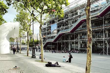 Centre Pompidou, Salle de location Paris Marais #0