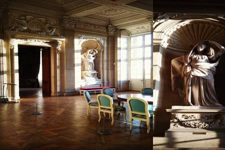 Château De Maisons, Salle de location Maisons-Laffitte  #0