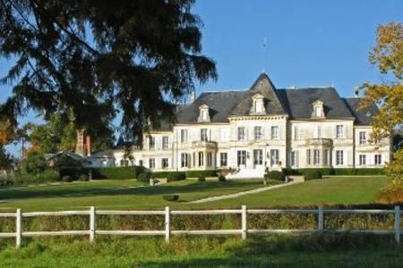 Château De Malleret, Salle de location Le Pian-Médoc  #0