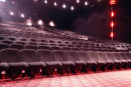 Cinéma Cgr Epinay-Sur-Seine, Salle de location Épinay-sur-Seine  #0
