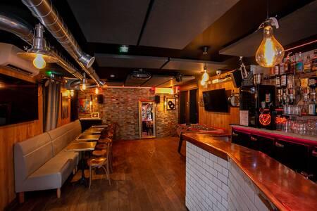 Le Multiplex, Bar Paris Anvers #0