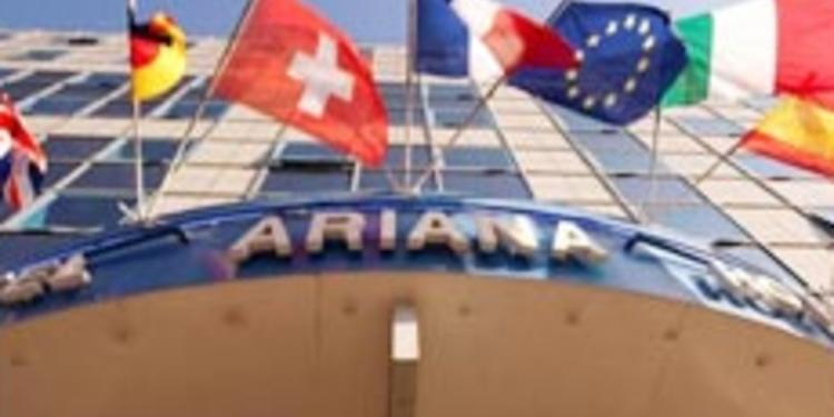Hotel Ariana, Salle de location Villeurbanne  #0