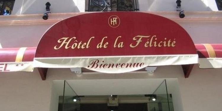 Hôtel De La Félicité, Salle de location Paris Batignolles  #0