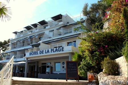 Hôtel De La Plage Mahogany, Salle de location Cassis  #0