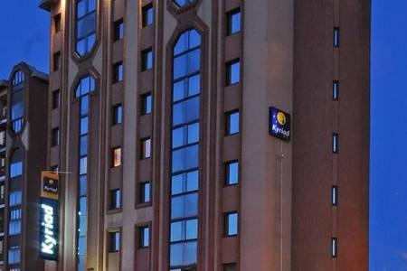 Kyriad Toulouse Centre, Salle de location Toulouse  #0