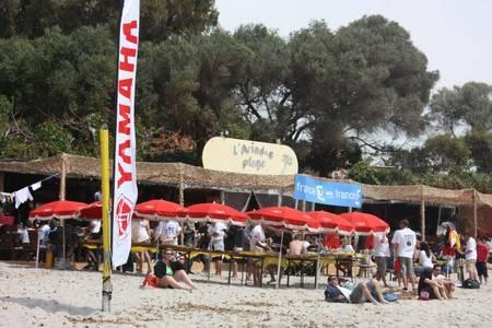 L'Ariadne Plage, Restaurant Ajaccio  #0