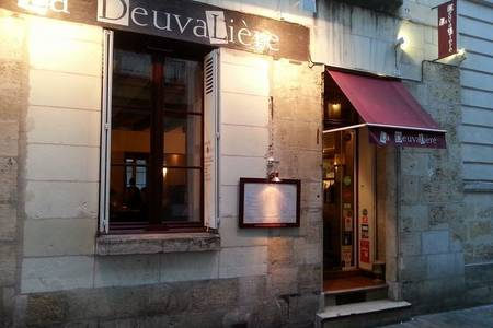 La Deuvalière, Restaurant Tours  #0