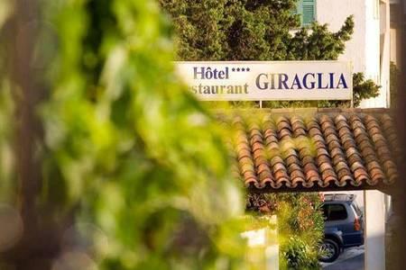 La Giraglia, Salle de location Grimaud  #0
