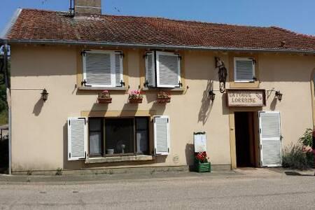 La Toque Lorraine, Restaurant Ville-sur-Yron  #0