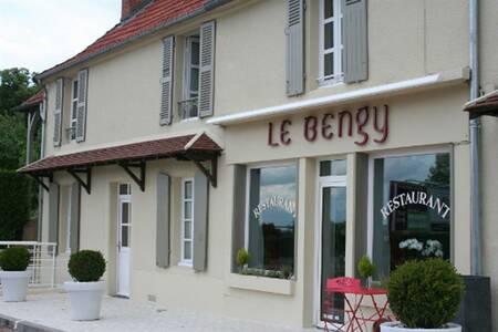 Le Bengy Restaurant, Restaurant Varennes-Vauzelles  #0