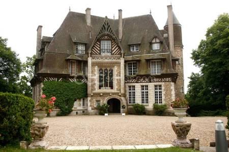 Manoir D'Aulnay, Salle de location Aulnay-sur-Iton  #0