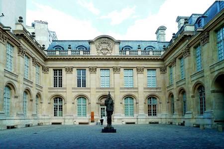 Musée D'Art Et D'Histoire Du Judaïsme, Salle de location Paris Saint-Gervais #0