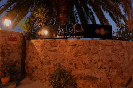 Palm Beach Ajaccio, Salle de location Ajaccio  #0