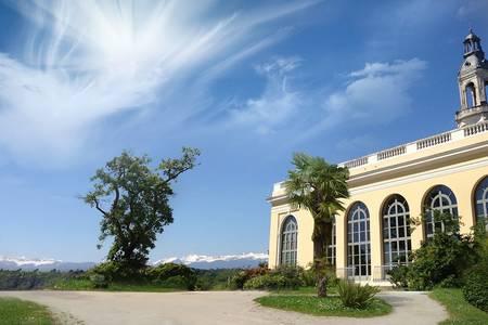 Pau Le Palais Beaumont - Otc, Salle de location Pau  #0