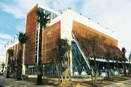 Perpignan : Palais Des Congrès Et Des Expositions, Salle de location Perpignan  #0