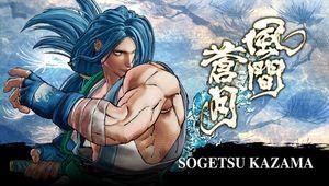Samurai Shodown - Sogetsu Kazama
