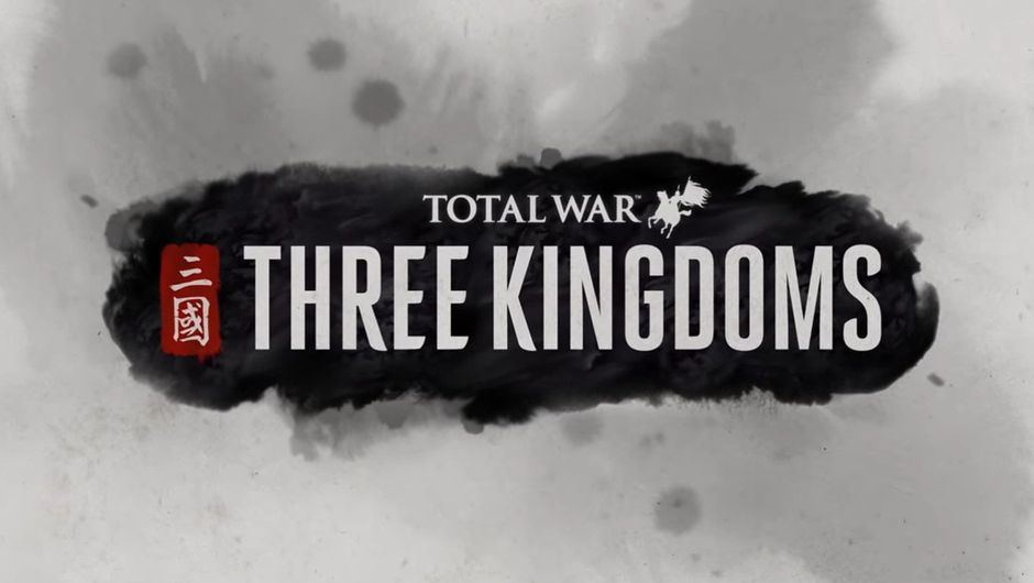 picture showing total war logo
