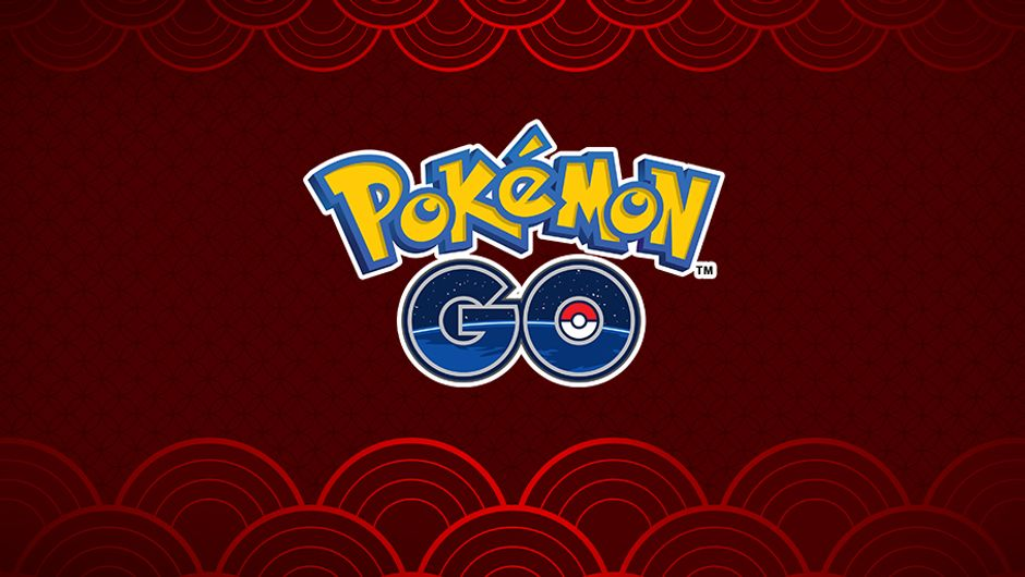 Pokemon Go Lunar New Year event promotional image