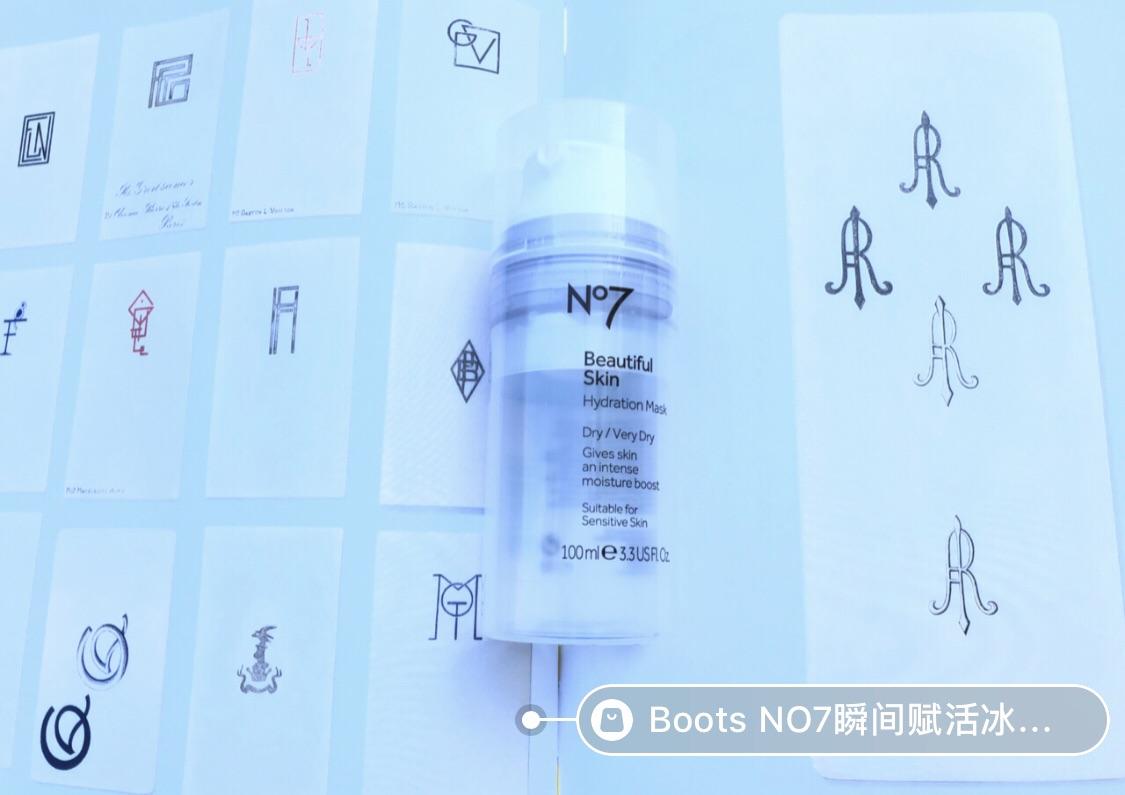 英国boots N7网红冰激凌面膜🍦颜值💯