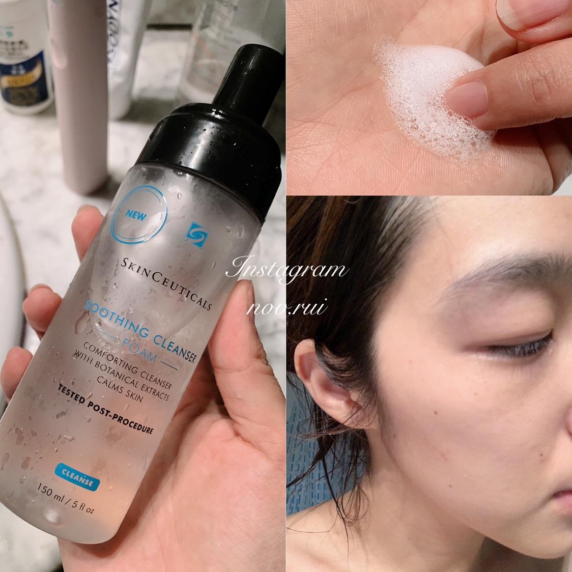 洗面奶中的小奢侈 SkinCeuticals泡沫舒缓洁面🥰