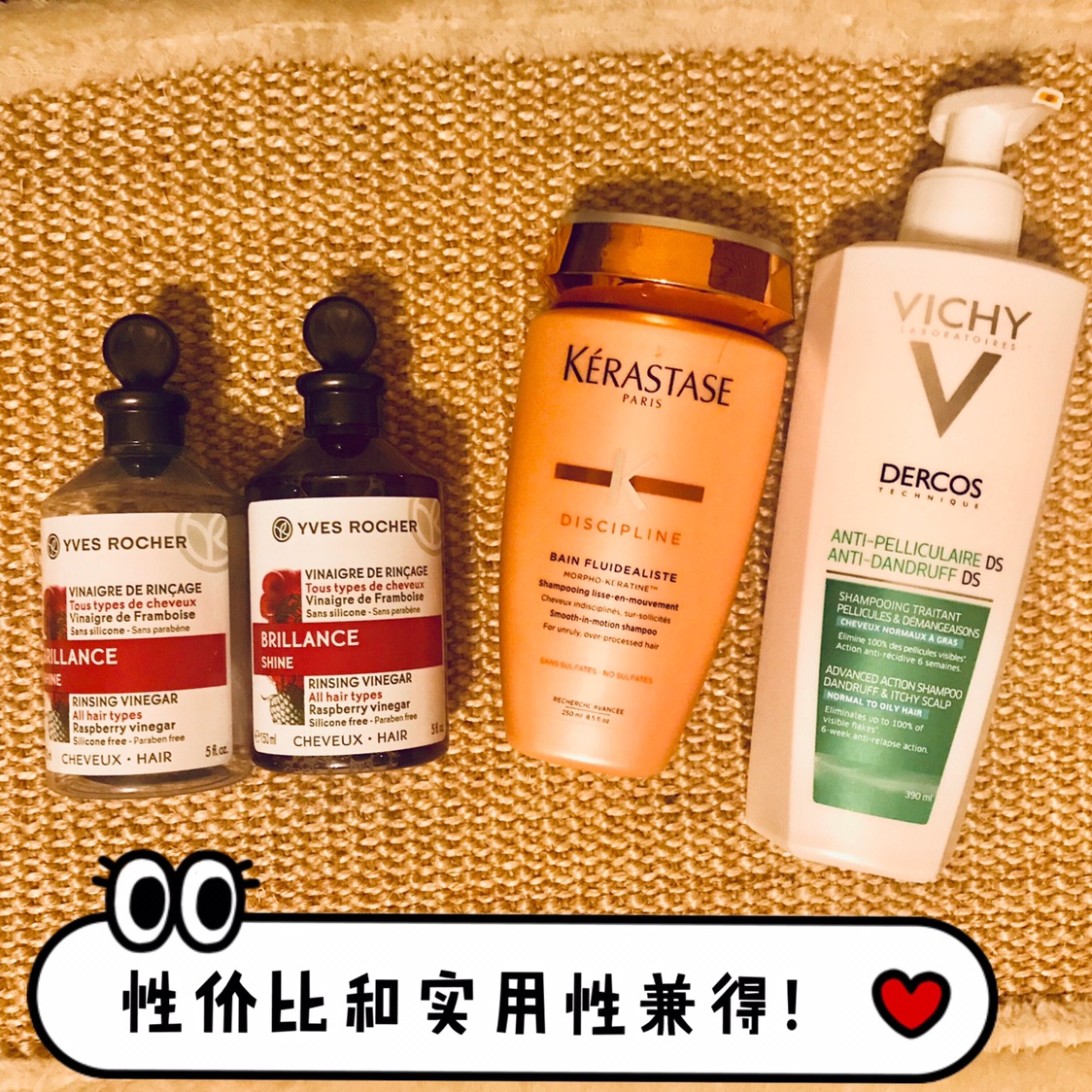 薇姿去屑洗发水使用感后续来啦🥰顺便推荐几款好用的洗发产品