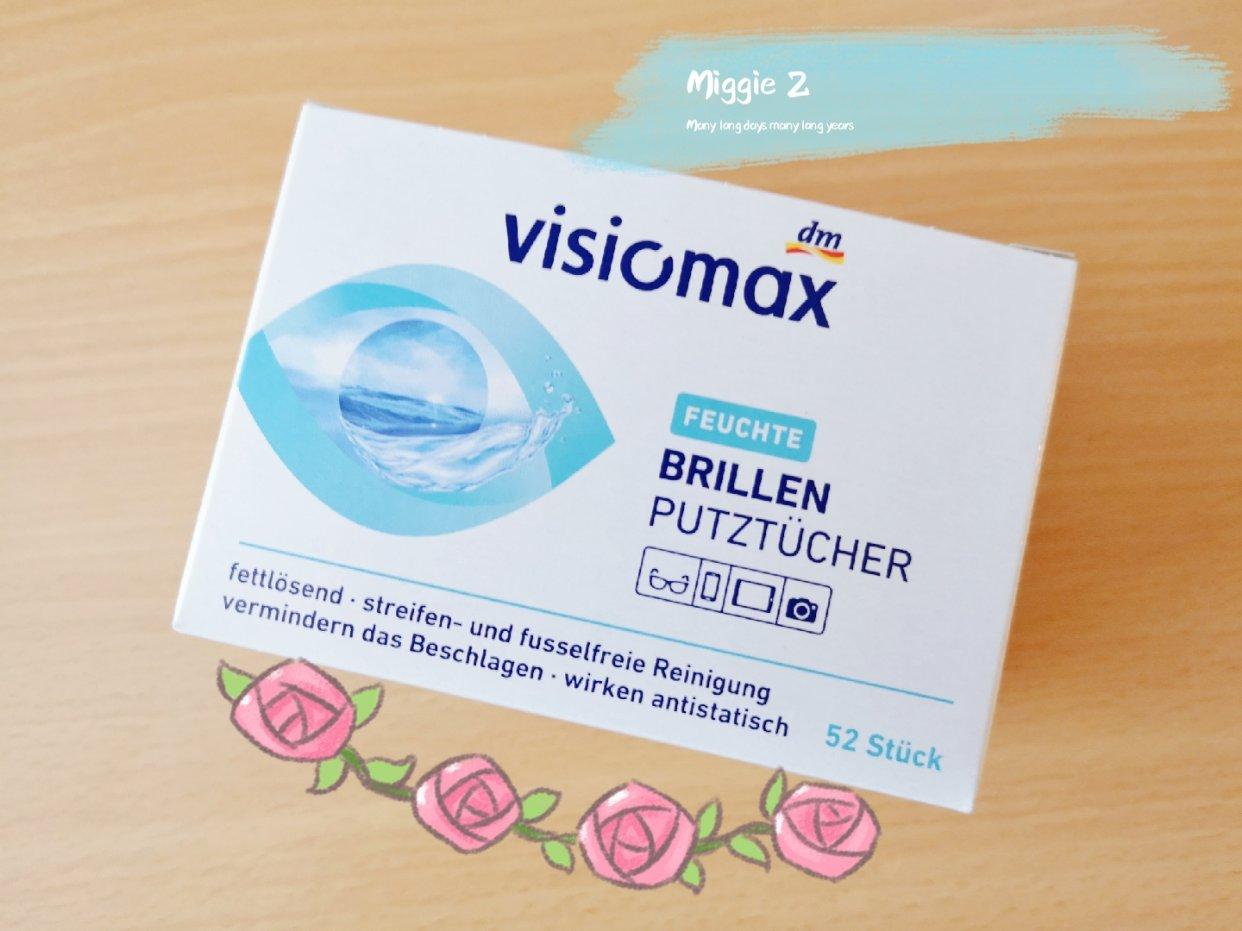 眼镜👓擦拭湿巾,眼前一亮的真实体验👁