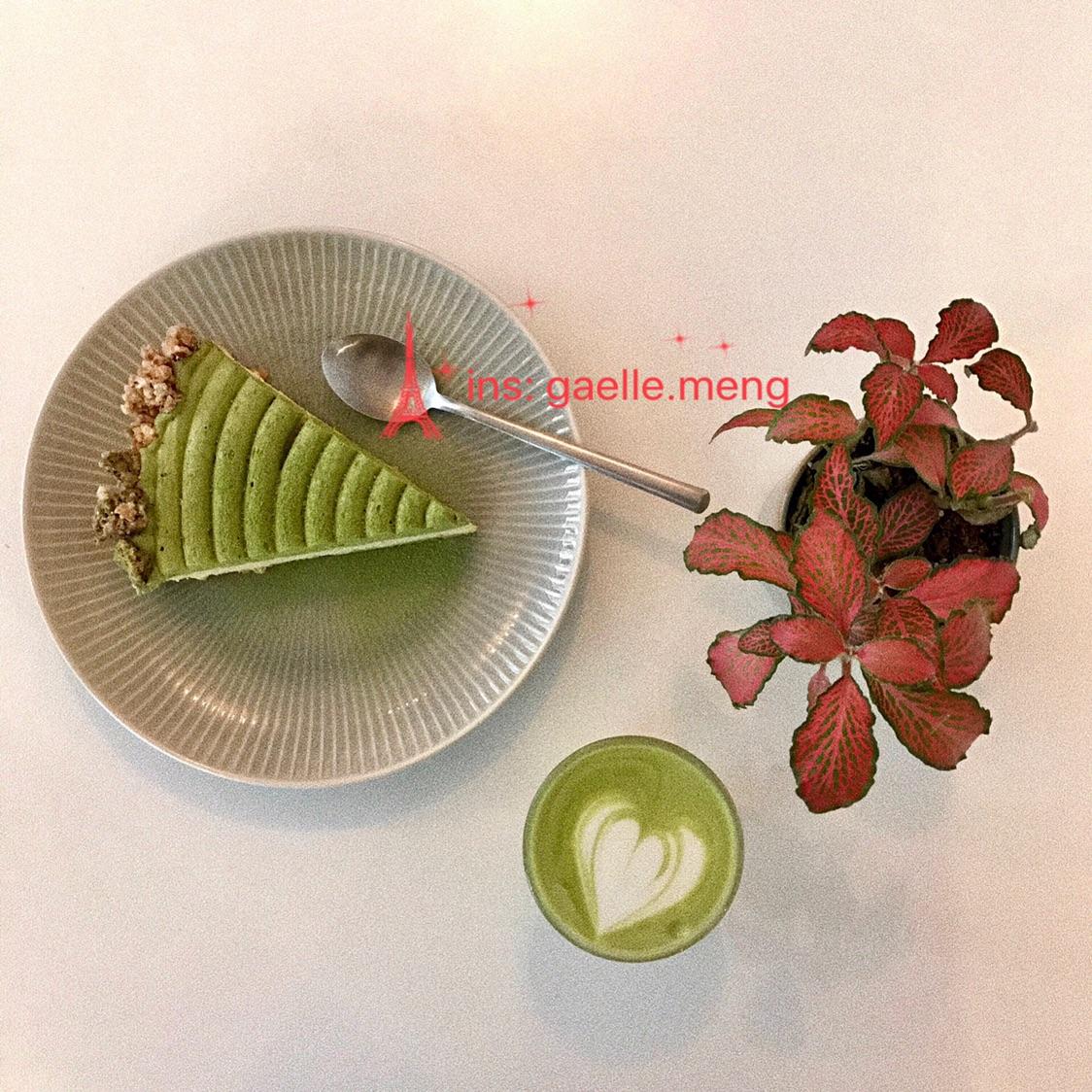 🔍Umami Matcha Café
