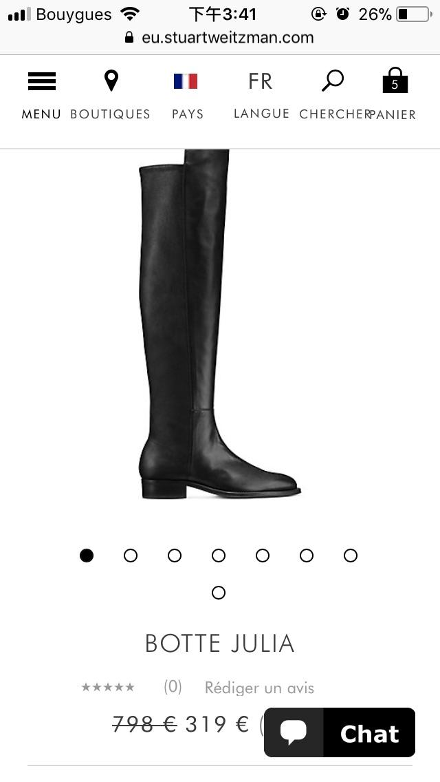 打折买了stuart weitzman的长靴超开心