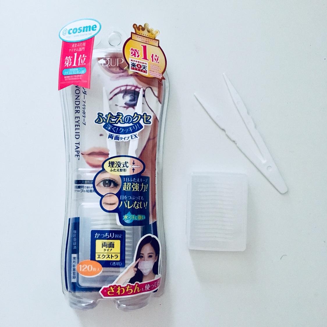 来一波amazon上可以买到的日本化妆护肤好物