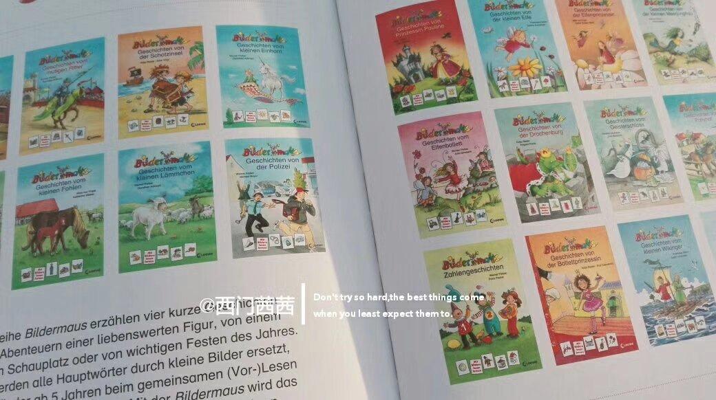 西门茜茜の儿童书单