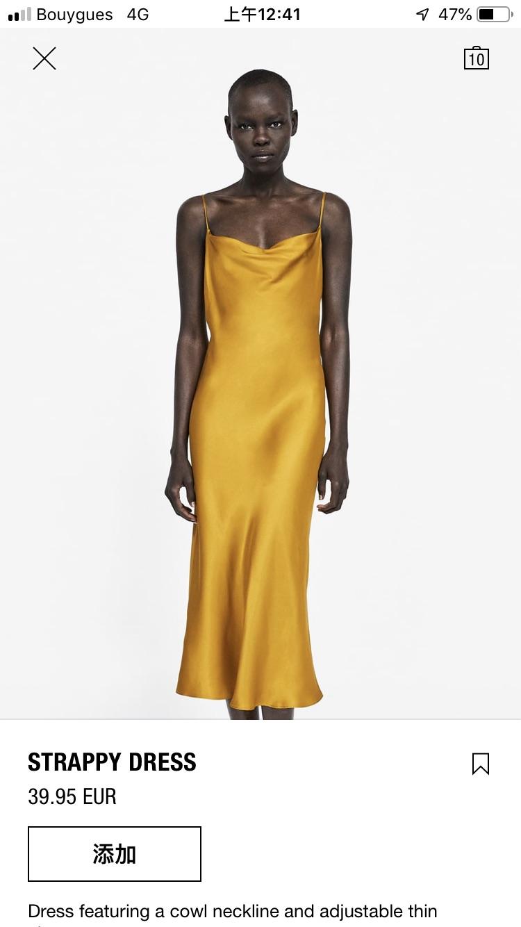Slip dress - wishing list分享