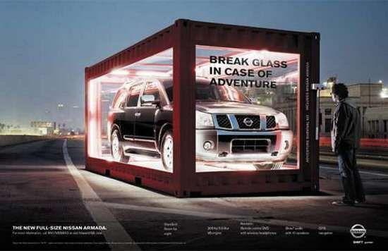 ♦️ Nissan Break Glass in Case of Adventure