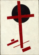 Kazimir Malevich, Suprematistische compositie (met acht rode rechthoeken) (Suprematist Composition (with eight red rectangles)), 1915. Collection Stedelijk Museum Amsterdam, ownership recognized by agreement with the estate of Kazimir Malevich in 2008
