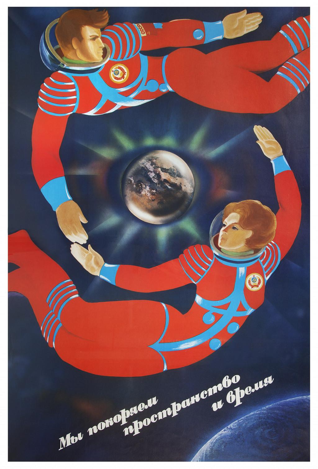 Lyudmila Tarasova, My pokoryaem prostranstvo i vremya (We veroveren ruimte en tijd), 1983. Collectie Stedelijk Museum Amsterdam