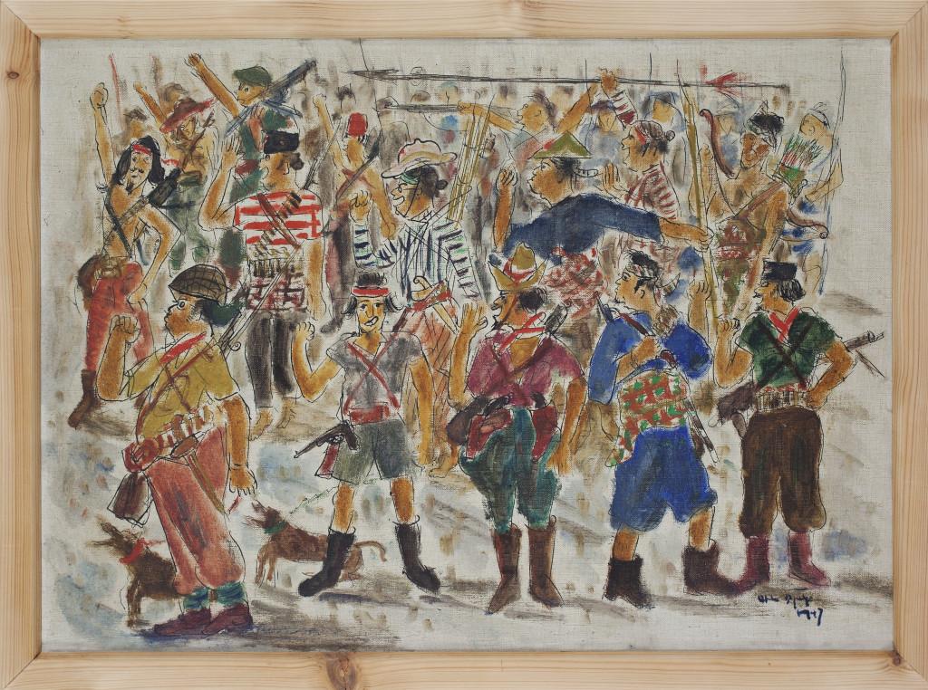 Otto Djaya, Revolution, 1947. Collection Stedelijk Museum Amsterdam