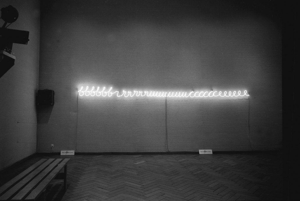 Bruce Nauman, 'My Name As Though It Were Written on the Surface of The Moon', 1968.