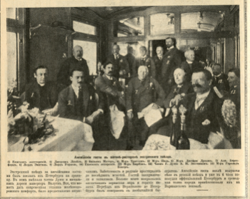 Karl Bulla, photographer: English guests in the restaurant car of the Moscow-St. Petersburg express train. Among them are the Bishop of Exeter and the Bishop of Ossory. Reprinted from Ogonek, St. Petersburg, 1912, 21 January, No. 4